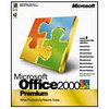 微软Office 2000(中文中小企业版)
