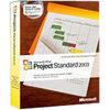 微软Project 2003 简体中文标准版
