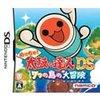 NDS游戏太鼓之达人DS 七岛大冒险