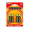 南孚7号(AAA)碱性电池