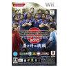 Wii游戏蓝色武士的挑战
