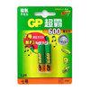 GP超霸600mAh 7号电池