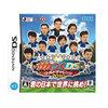NDS游戏创造球会DS:世界挑战2010