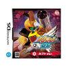 NDS游戏徽章战士DS:甲冑版
