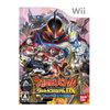 Wii游戏大怪兽战争 终极竞技场DX 终极战士大集结
