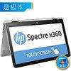 惠普Spectre X360 15