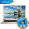 华硕UX330