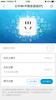 公牛WiFi智能插座2代(GN-Y2010)