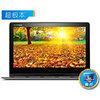 联想YOGA 3 Pro-5Y71(8GB/512GB皓月银)