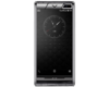 VETAS V5 Pro小牛皮风尚版 128GB/全网通 (2)