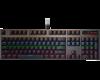 雷柏V500PRO混彩背光游戏机械键盘-2017版