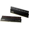 科赋CRAS Ⅱ红灯 DDR4 2600超频游戏内存条 32GB