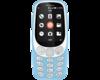 诺基亚3310 4G版