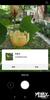 小米6X(6GB/64GB/全网通)