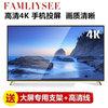 FamilySee 65寸平板网络4K