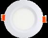 偶忆商用筒灯(5W/正白光)