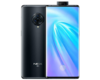 vivo NEX 3(8GB/256GB/5G版)