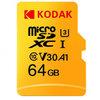 柯达TF存储卡(64GB)