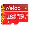 朗科P500)(128GB)