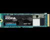 铠侠Exceria NVMe Plus 极至光速(500GB)