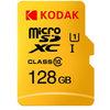 柯达TF U1(128GB)