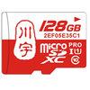 川宇Micro SDHC存储卡(120GB)