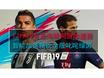 FIFA19加速器