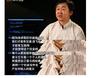 王小川:让国