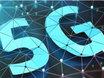 5G视频传输