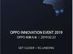 OPPO创新技术