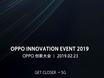 OPPO通讯技术