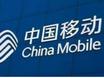 中国移动成绩