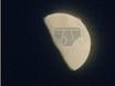华为P30能否拍出真实月亮?