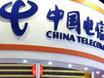 中国电信出席国际水利推介会