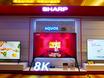 夏普推出A9系列全新8K电视!