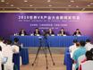 世界VR产业大会10月在南昌举行