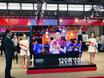 夏普亮相国际显示产业博览会