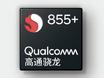 高通发布骁龙855 Plus移动平台