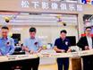 松影俱乐部南京站正式开业