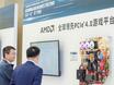 AMD合作伙伴