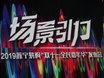 苏宁首次公开10年布局逻辑 开启双11场景战走差异化赛道!