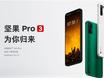 坚果 Pro 3