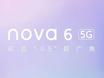 �A��nova 6 5G定�n12月5日