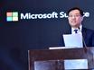 微软推出Surface教育客户优惠
