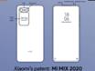 小米MIX新专利