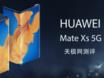 华为MateXs评测:软硬件全面升级