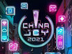 大公司晨读:2021ChinaJoy