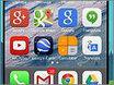 iOS版Gmail 3