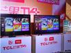 芒果TV+ M90