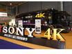 索尼4K参展